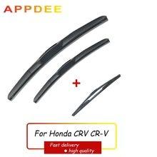Appdee limpador lhd dianteiro + traseiro conjunto de lâminas de limpador kit para honda crv CR-V 2007 - 2011 mk3 pára-brisas 26