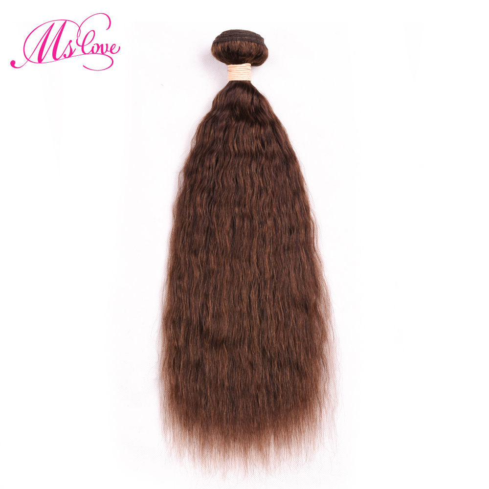 Ms Love Kinky Straight Hair 1 Bundles #4 Brown Brazilian Human Hair Weave Non Remy 100 Gram Hair Extentions