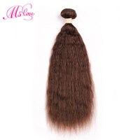 Ms Love Kinky Straight Hair 1 Bundles #4 Brown Brazilian Human Hair Weave Non Remy 100 Gram Hair Extentions