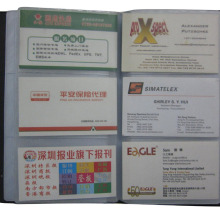 Бизнес из искусственной кожи журнал визитная карточка книжные держатели(300 сотовый