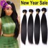 8A Indian Virgin Hair Straight Human Hair Extensions 4Bundles Deals Raw Indian Straight Virgin Hair Weave Rosa Hair Products