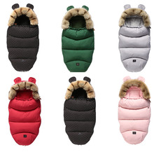 Zimowy wózek dziecięcy śpiwór Yoya Plus Yoyo Vovo zimowy ciepły śpiwór szata niemowlę wózek inwalidzki koperty noworodki Footmuff