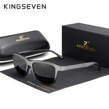 KINGSEVEN Men's Polarized Sunglasses Aluminum Sun Glasses Driving Square Shade