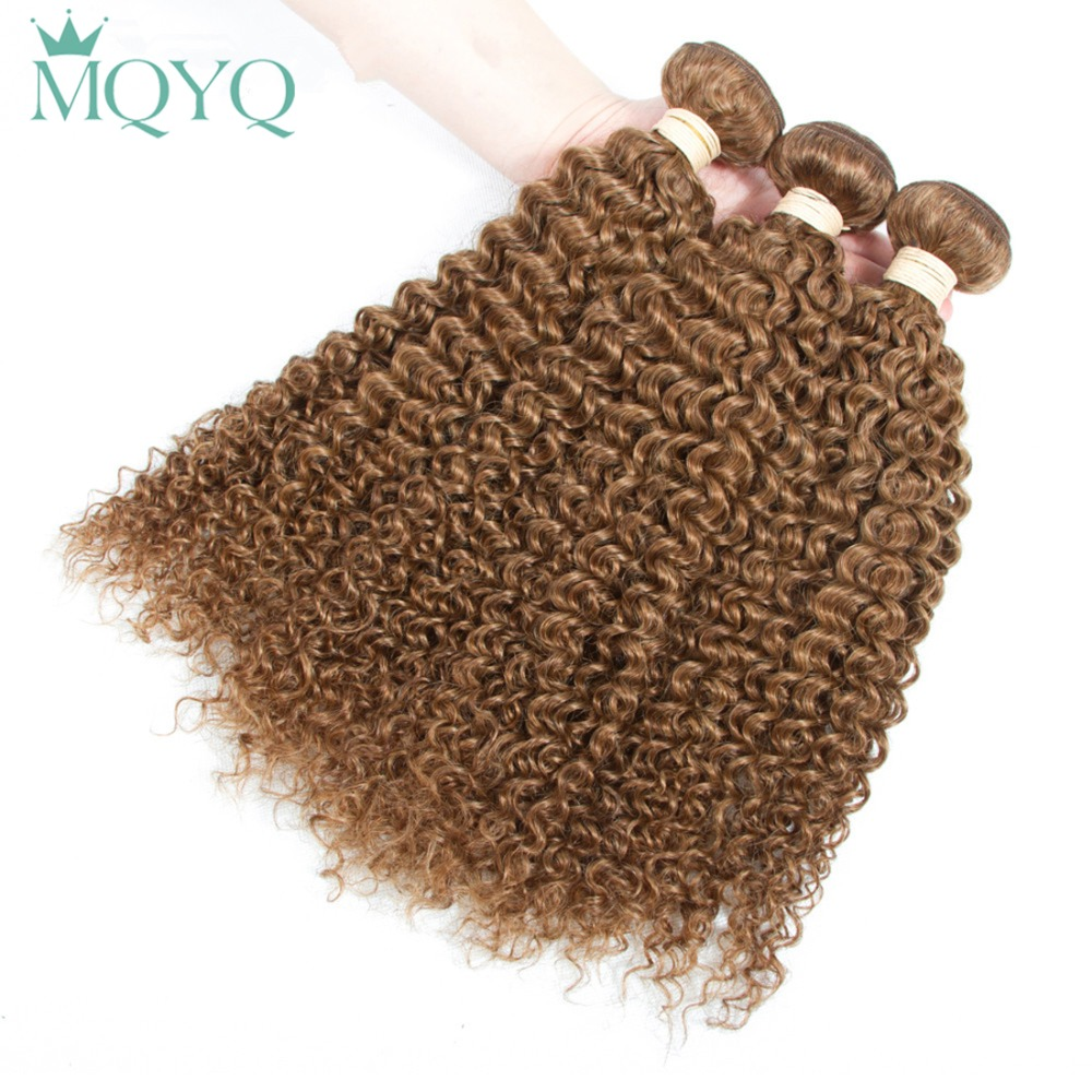 MQYQ Peruvian Hair Bundles Kinky Curly Hair 3Pcs lot Pre Colored Hair Weaving #27 100% Human Hair Weave Light Colored Extension