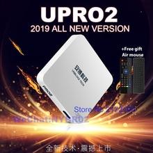 UBOX PRO OS ubox4 ubox5 Bluetooth 2018 Lates ubox 4 Gen android Бесплатные IPTV 1000 каналы ip-телевещания к 1080 P HD Новая Зеландия