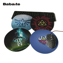 Babaite The Legend of Zelda Eagles Logos Triforce Sword Round Customized Mouse Pad Computer Notebook Non-Slip Mousepad 20x20cm