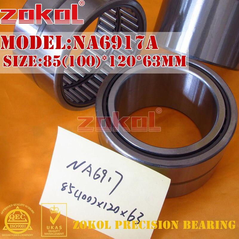 ZOKOL bearing NA6917 A NA6917A Entity ferrule needle roller bearing 85(100)*120*63mm rna6912 heavy duty needle roller bearing entity needle bearing without inner ring 6634912 size68 85 45