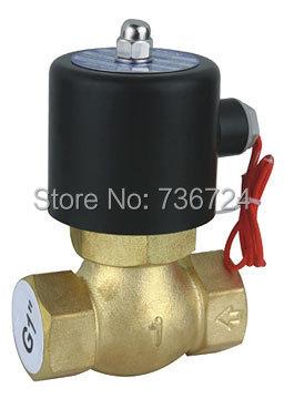 1 1/2  Solenoid Valve Water Air N/C 12V 24V 110V 220V steam valves solenoid valves 1 vp500 38 vp107 n vape 220v 110v