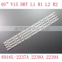 16 pcs/set New Original LED Strip for LG TV 49 V15 DRT R1 L1 R2 L2 Type 6916L 2237A 6916L 2238A 6916L 2239A 6916L 2240A