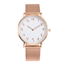 Ladies Unique Arabic Numbers Watches High quality Brand Stainless Leather