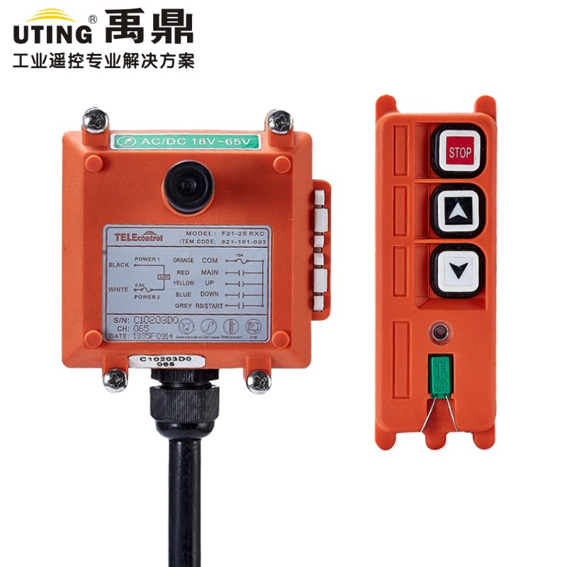 Telecontrol UTING F21-2S Industrial Radio Remote Control AC/DC Universal Wireless Control for Crane 1 Transmitter and 1 Receiver wholesales f21 e1 industrial wireless universal radio remote control for overhead crane dc24v 1 transmitter and 1 receiver