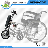 36V 250W Electric Wheelchair Tractor Wheelchair Handbike DIY Electric Wheelchair Conversion Kits With 36V 9Ah Battery