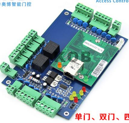 FreeShipping TCP/IP Two Door Access Control Board,2 Door Access Control Panel TWO DOOR TWO WAY ACCESS CONTROL MANAGEMENT SYSTEM