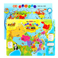 Muwanzi Wooden Puzzles Large Magnetic China World Map Three - Dimensional Puzzles Puzzle Children 's Educational Toys