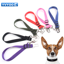 YVYOO Pet Cat Dog Collar Safety Products Car seat belts Can shrink Pet traction belt Nylon Retractable Leashes Dog supplies A11