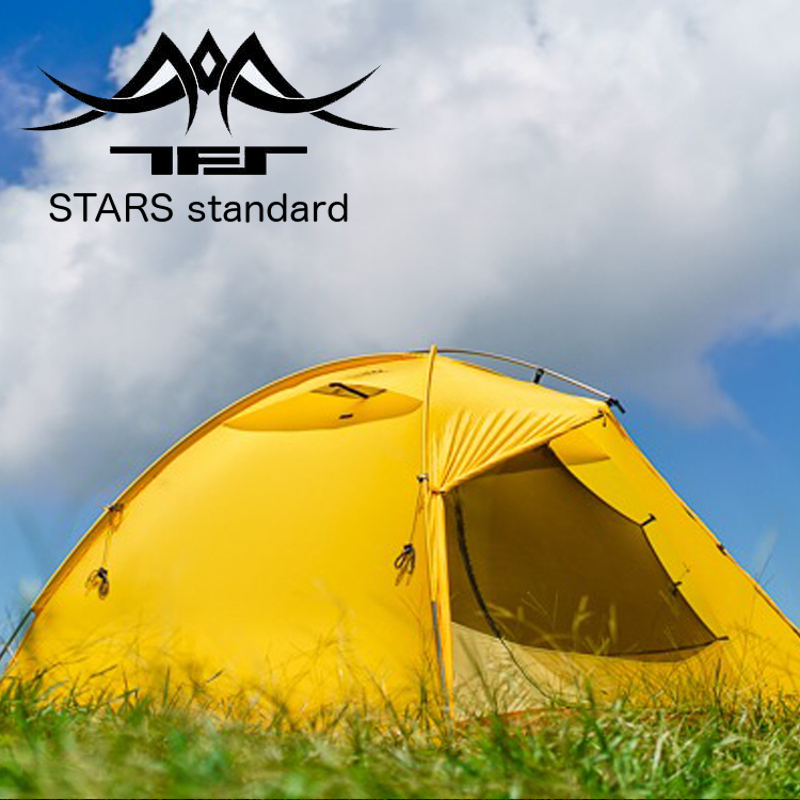 TFS(the Free Spirits)  STARS2 Standard One-sided Silicon Coating 2-person 3-Season Ultralight Camping Tent With A Mat in one person