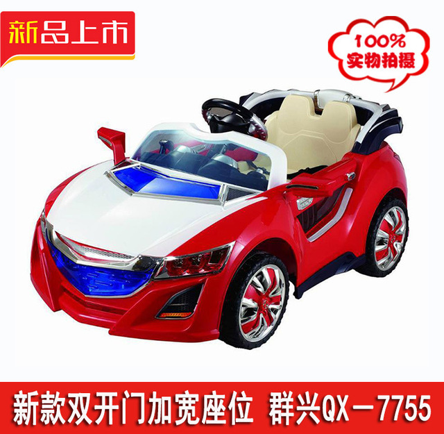 2 door open dual drive remote control electric car for kids ride on battery