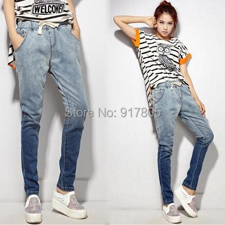 Winter New Women Fashion Loose Patchwork Color Harem Jeans Denim Pants Casual Slim Elastic Waist Cotton Trousers Blue - Sherry Fu's store