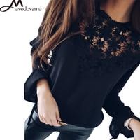 AVODOVAMA M Fashion O Neck Flare Sleeve Lace Chiffon Blouse White Black Green Lace Stitching Top