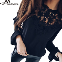 AVODOVAMA M Fashion O Neck Flare Sleeve Lace Chiffon Blouse White Black Green Lace Stitching Top