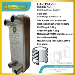 0.34m2 plates Nickel brazed stainless steel plate heat exchanger  excellent quality parts for heating equipment or boat engine