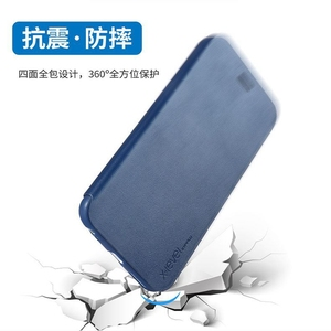 Image 2 - 2017 Luxury X Level High quality Classic Leather Case For Samsung Galaxy S8 Plus A3 A5 A7 J2 J3 J5 J7 2016 S7 Edge J5 J7 Prime