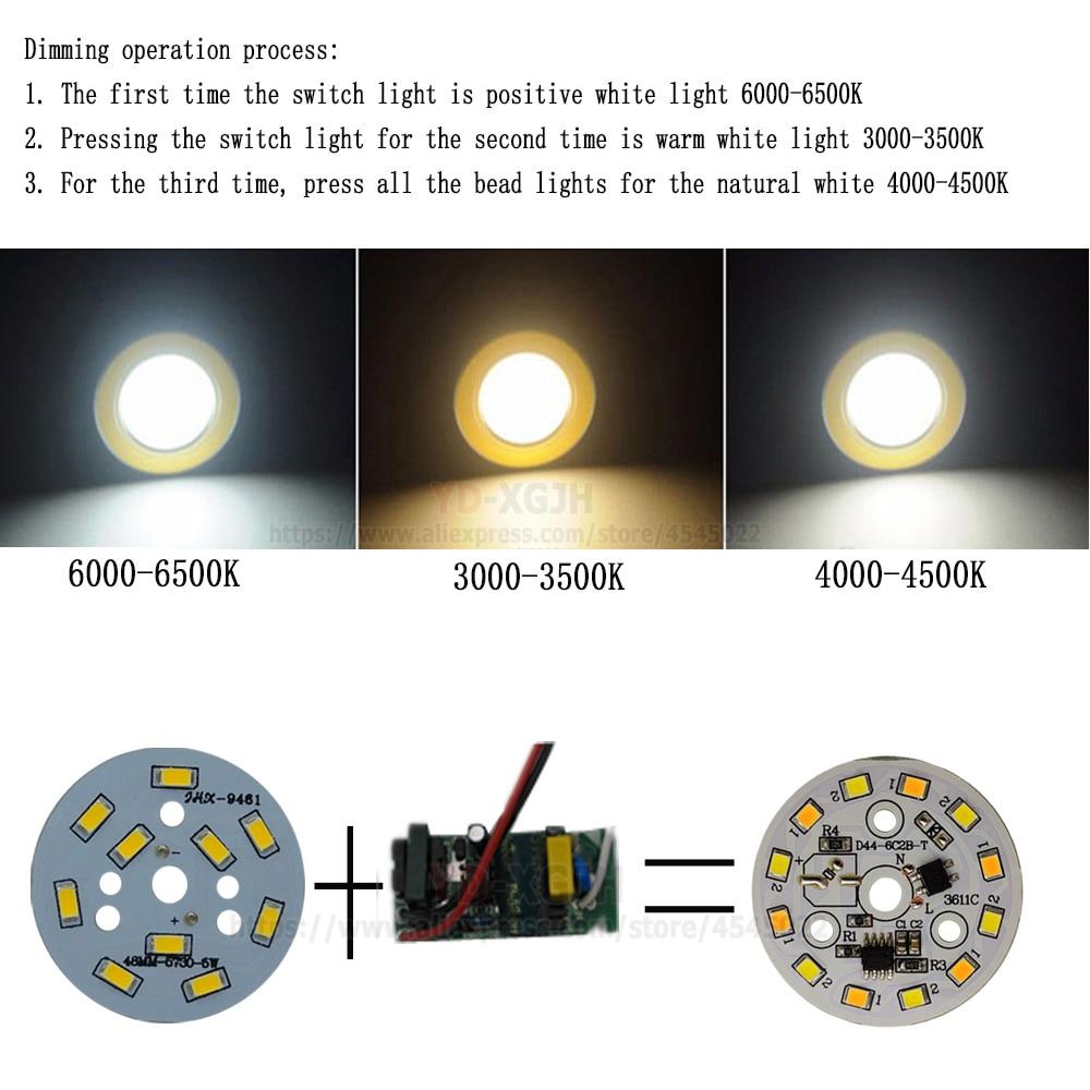 双色灯光图操作流程