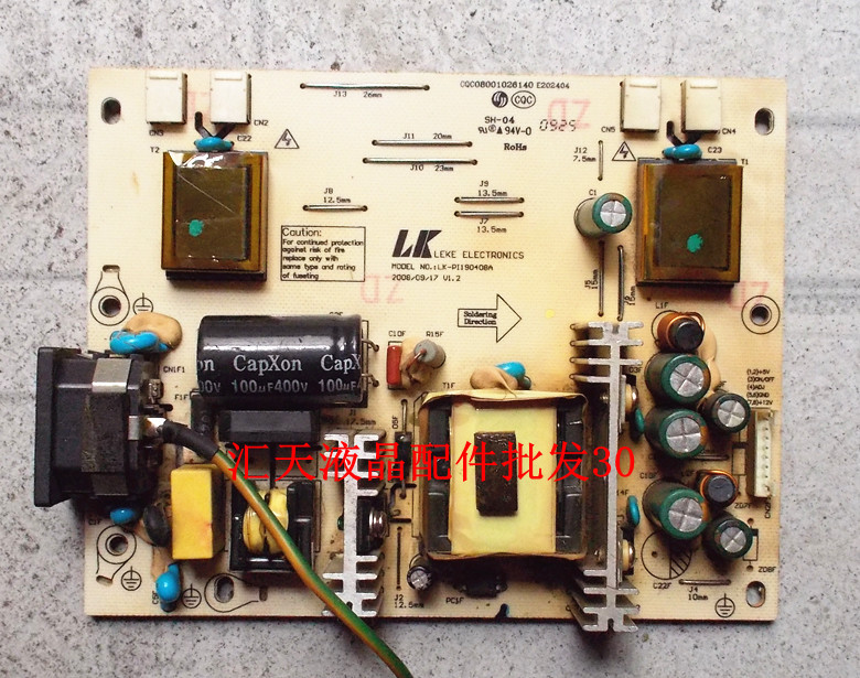 Free Shipping>Original 197FW power board LK-PI190408A Tongfang power board LK-PI190408C-Original 100% Tested Working free shipping lxm l17ch power board pi 170dtla 200 001 170dtla ah disassemble board original 100% tested working