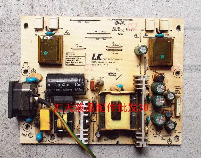 Trasporto Libero> Originale 197FW scheda di potenza LK-PI190408A Tongfang scheda di potenza LK-PI190408C-Original Testati Al 100% di LavoroTrasporto Libero> Originale 197FW scheda di potenza LK-PI190408A Tongfang scheda di potenza LK-PI190408C-Original Testati Al 100% di Lavoro