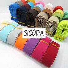 SICODA Сделай Сам одежда для шитья Толстая эластичная лента 2,5 см шириной 6 метров резинка пояс для подтяжек