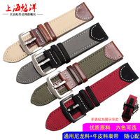 2018 22mm 20mm Nylon Strap For Samsung Gear S3 S2 Sport Frontier Classic Watch Band For