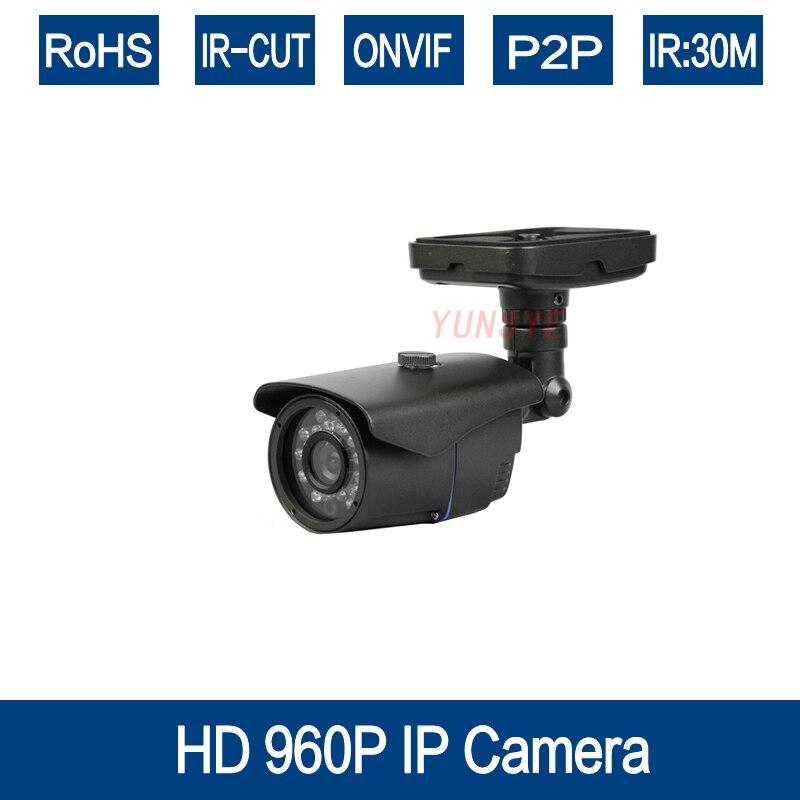 ФОТО YUNSYE HD 960P 1.3 Megapixel H.264 Night Vision IP Camera 1.3MP CMOS  ONVIF  CCTV Wanscam CCTV Security Surveillance Webcam
