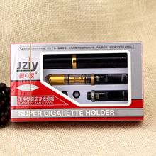 Cleanable Reusable Smoke Filter Cigarette Holder Unique Filtration Tar Smoking Set Recycling Mouthpiece Recircle Cleaning recycling fun
