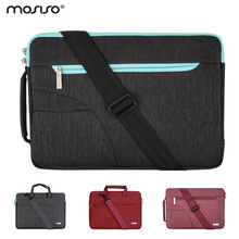 Mosiso 11 13 15 inch Portable Man Women laptop strap bag for Macbook DELL Acer Chromebook HP ASUS Notebook 13.3 11.6 Messenger(China)