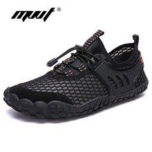 Мужская обувь для пеших прогулок с дышащей сеткой размер 47