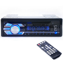 Brand New Car Audio Players DEH-1563UBG Auto Car Audio Stereo USB / SD / MMC DVD / CD Player FM Radios 12V Power Supply