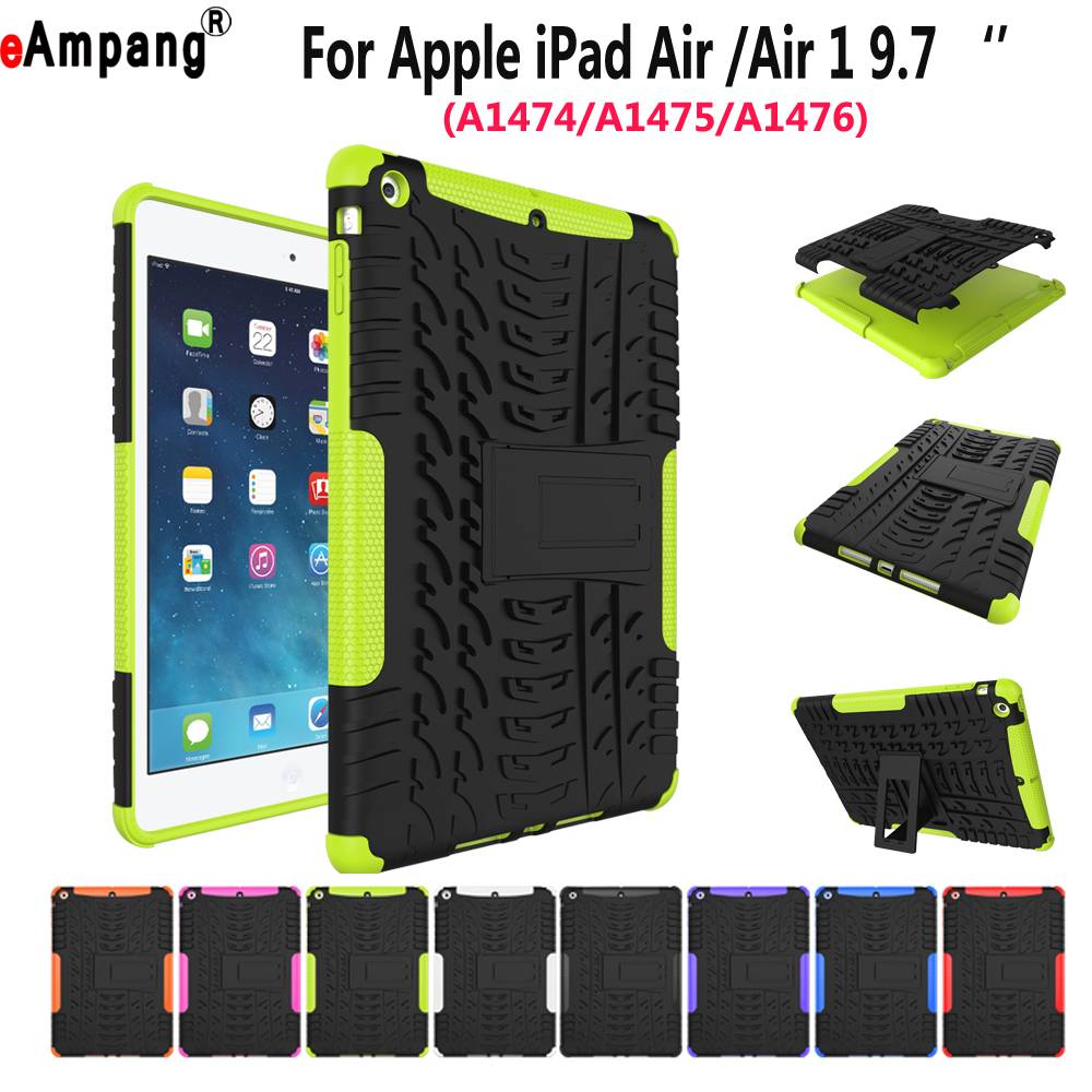 2in1 Shockproof Hyun Pattern Protective Silicon Shell Cover Case for Apple iPad Air 1 iPad 5 9.7 inch Coque Capa Funda+Film+Pen e reader case for onyx boox i63ml maxwell case cover coque shell funda hulle custodie