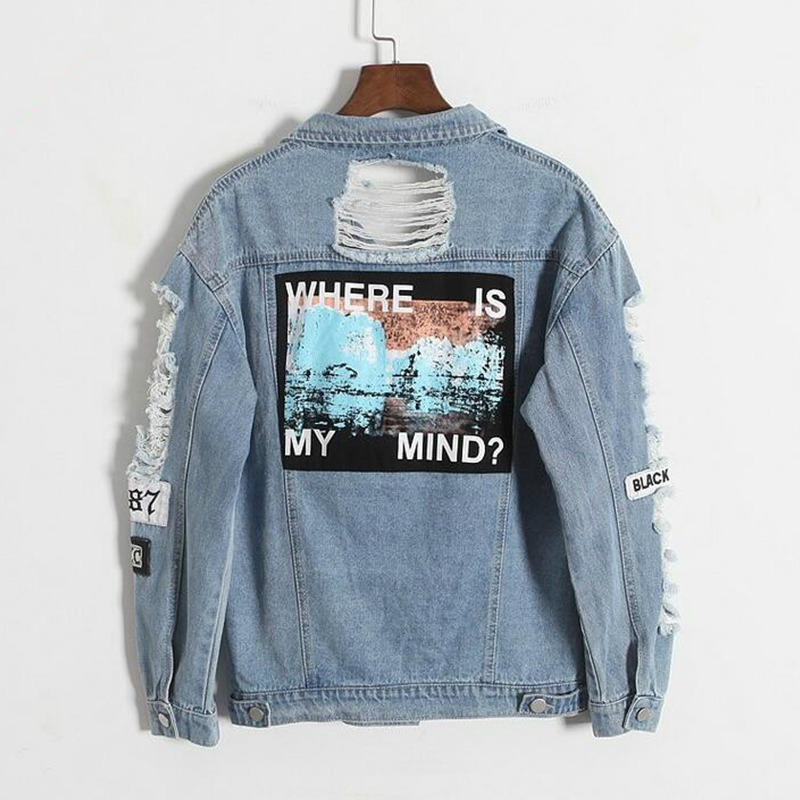 Drop shipping Where is my mind Korea retro frayed embroidery letter patch bomber font b jacket
