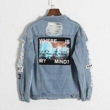 Прямая доставка где мой ум Корея ретро потертые вышивка письмо патч курточка бомбер синий рваные и потёртые джинсовое пальто женское