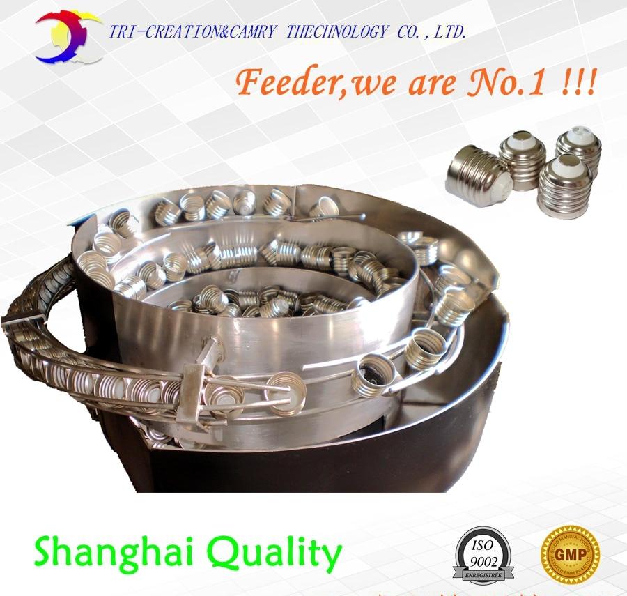 lamp cap vibratory bowl sorter/feeder,SUS304 automatic lamp base vibrate bowl feeder_600mm customizable schale bowl