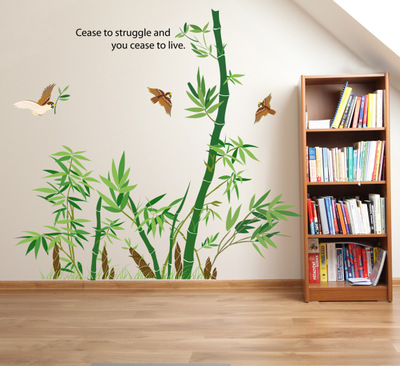 Bamboo Forest Wall Art Mural Decor Cease to Struggle You Cease to ...
