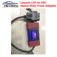 2019 Launch 12V to 24V Adapter Launch Heavy Duty Truck Diese
