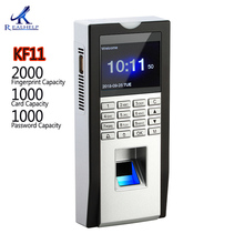 Fingerprint Recognition Device Keypad Access control time At