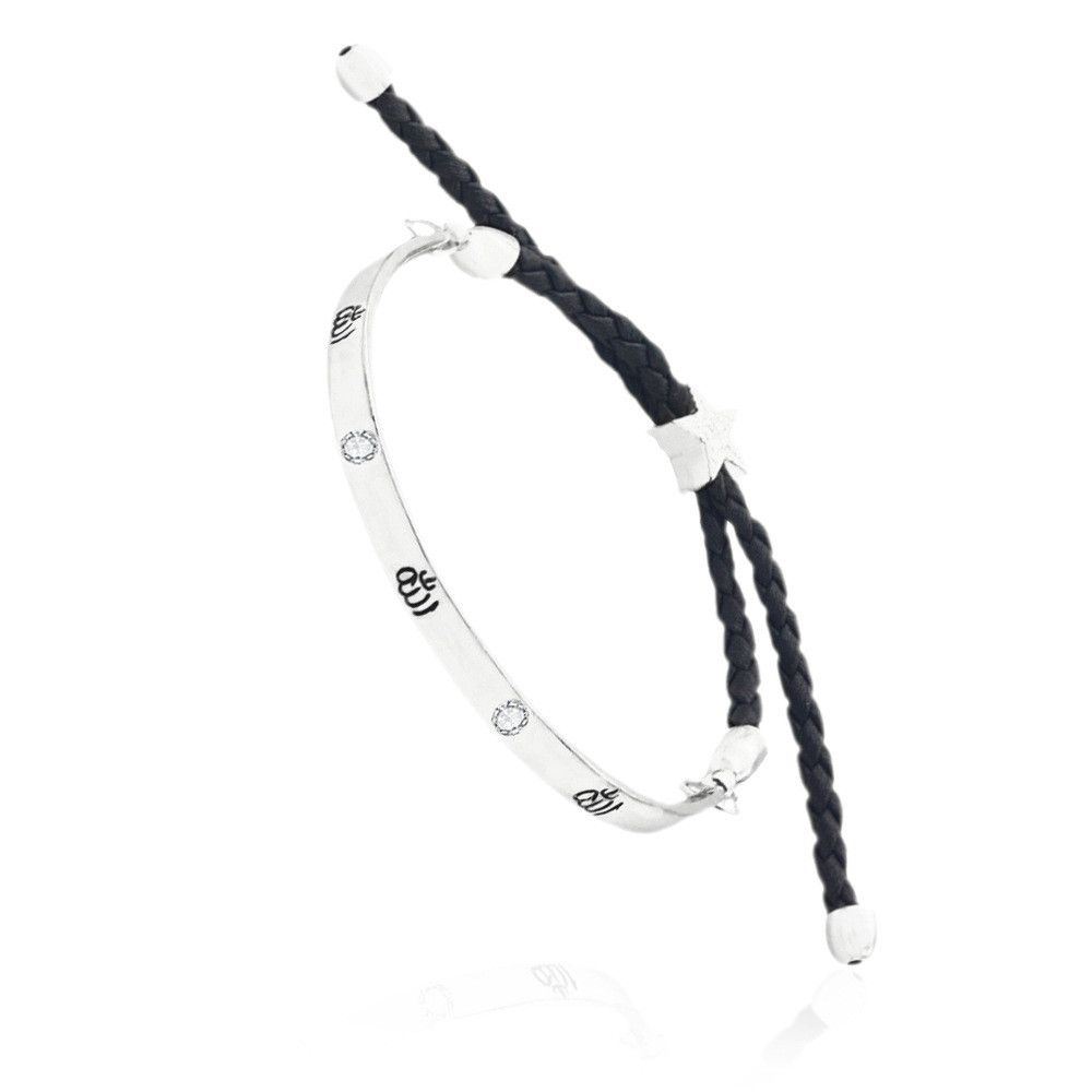 Personality Rope Bracelet Hot Selling Muslim Islam Allah Bracelets Bangle Can Adjustable YP6770