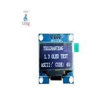 1PCS 1.3″ OLED module white color 128X64 1.3 inch OLED LCD LED Display Module For Arduino 1.3″ IIC I2C Communicate