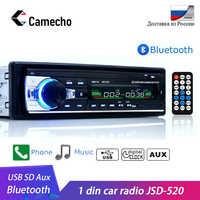 Camecho Bluetooth Autoradio Auto Stereo Radio FM Aux Eingang Empfänger SD USB JSD-520 12V In-dash 1 din auto MP3 Multimedia Player
