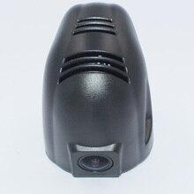 Car Dvr Full HD 1080p Recorder font b Dashcam b font Digital Video Registrator for Audi