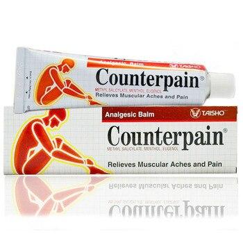 120g Thailand Counterpain Analgesic Balm Relieves Muscle Aches and Pain Relieve Pain Balm Rheumatoid Arthritis Ointment Balm