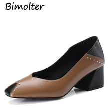Bimolter 2018 Autumn New Genuine Leather Shoes Women Slip On Square Toe Hoof High Heel Pumps Ladies Rivet Patchwork Shoe LCEA009