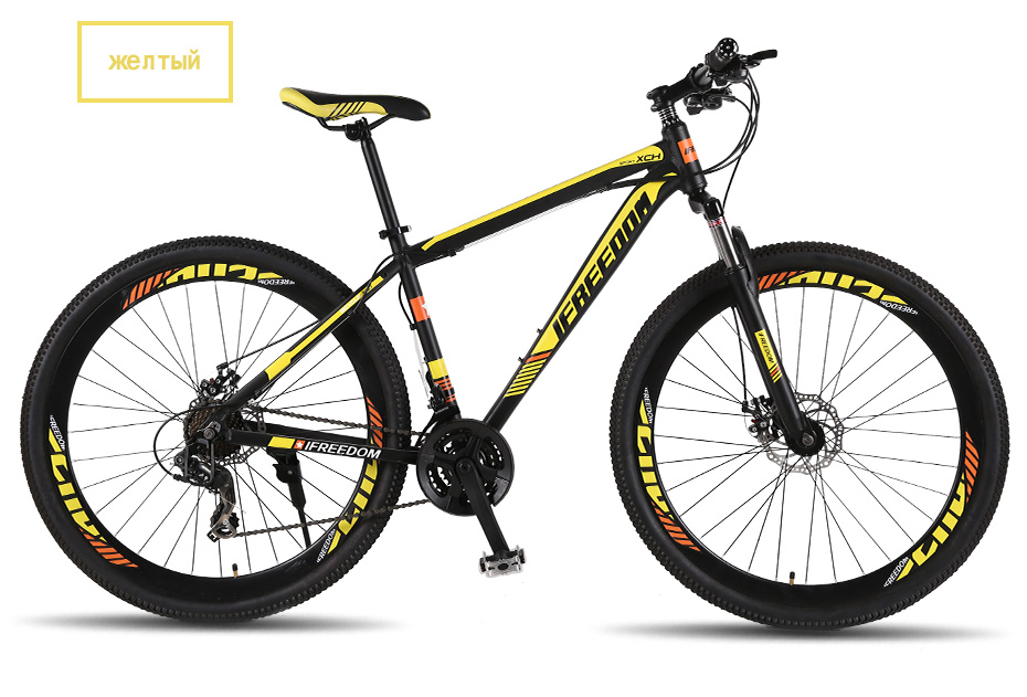 HTB1ehdrXfjsK1Rjy1Xaq6zispXa9 Love Freedom High Quality 29 Inch Mountain Bike 21/24 Speed Aluminum Frame Bicycle Front And Rear Mechanical Disc Brake